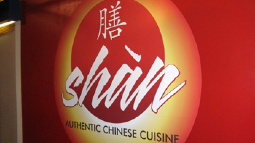 Shan Chinese Restaurant (Kings Place)